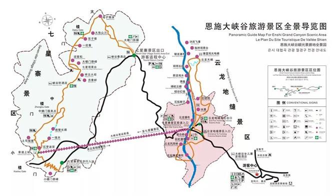 2019五一恩施大峡谷旅游攻略 (7)