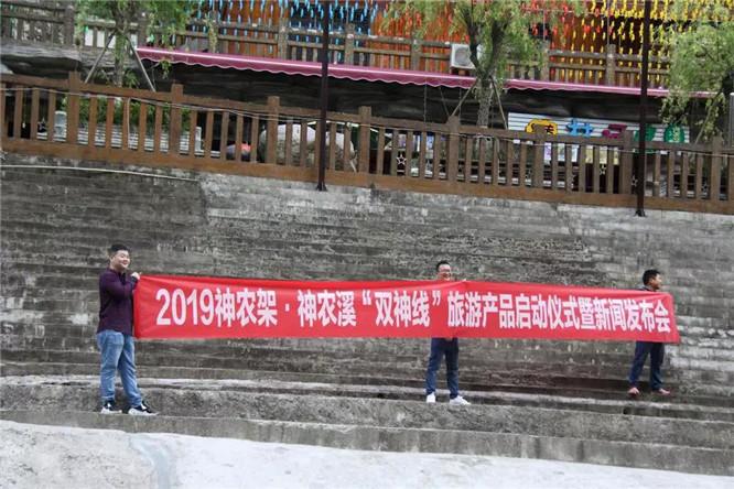 神农溪纤夫文化走廊 (11)